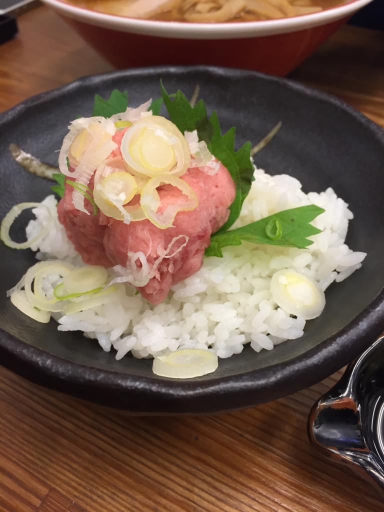 f:id:ra-menoishii:20161113231153j:plain