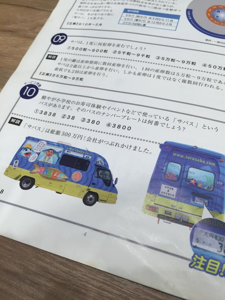 f:id:ra-menoishii:20161119155248j:plain
