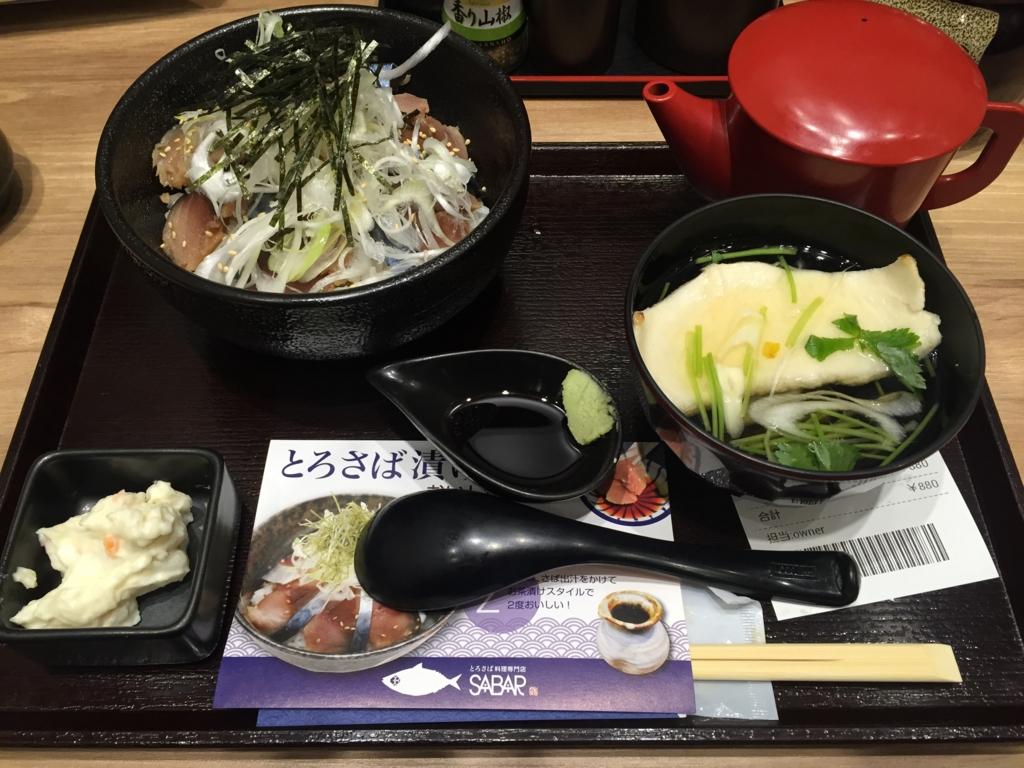 f:id:ra-menoishii:20161119155254j:plain
