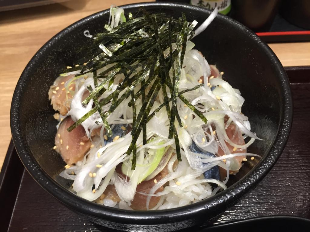 f:id:ra-menoishii:20161119155301j:plain