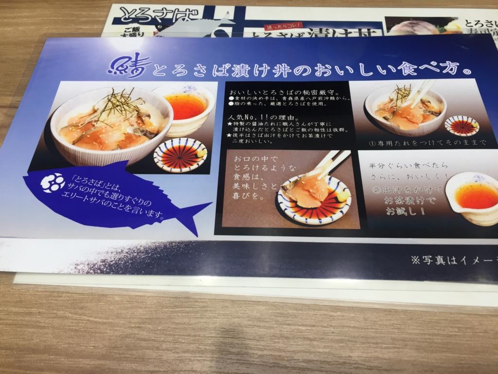 f:id:ra-menoishii:20161119155322j:plain