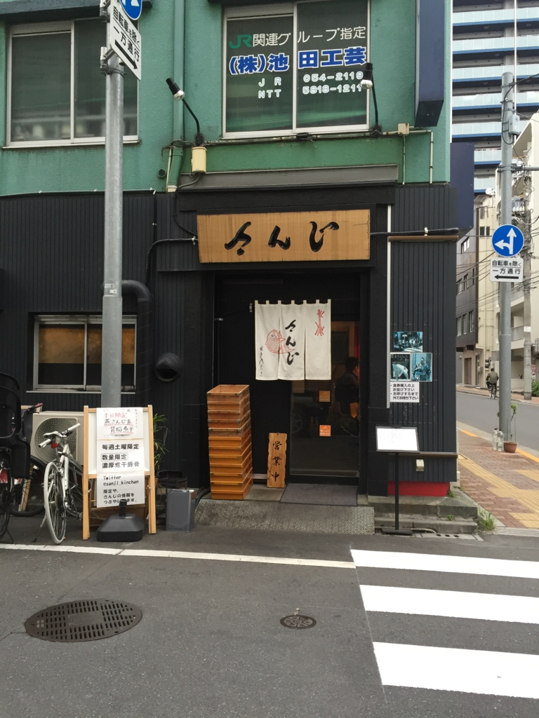 f:id:ra-menoishii:20161123231012j:plain