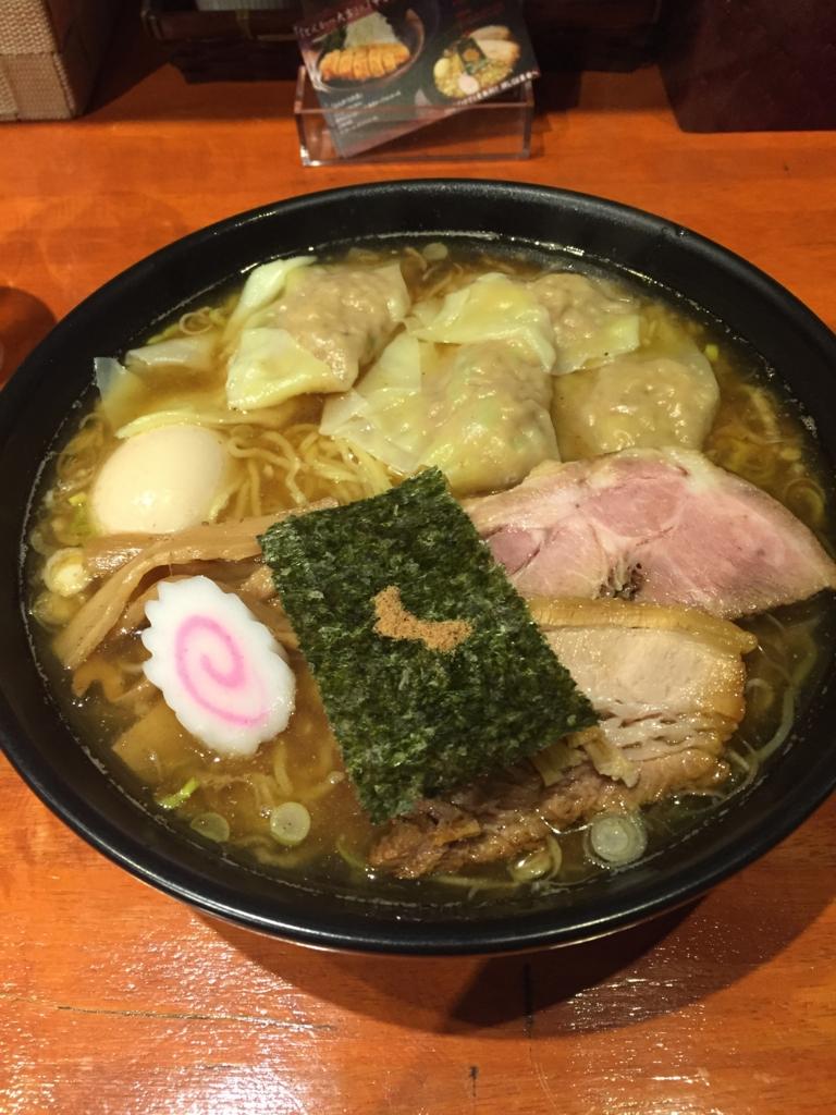 f:id:ra-menoishii:20161126081722j:plain