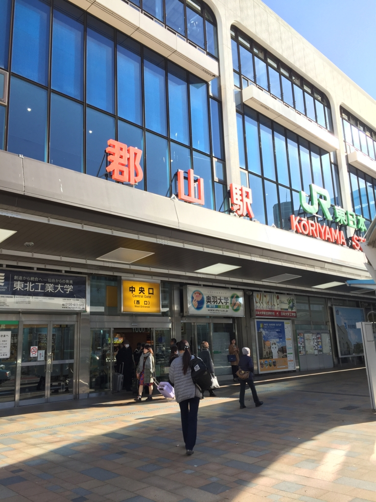 f:id:ra-menoishii:20161127201938j:plain