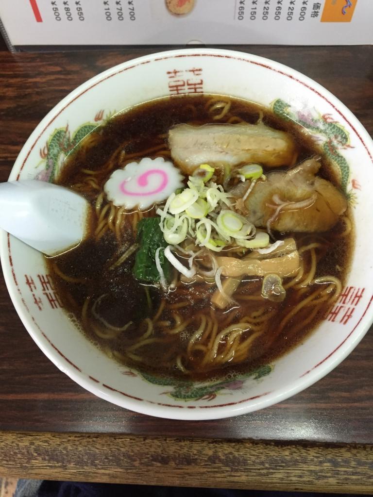 f:id:ra-menoishii:20161127204518j:plain