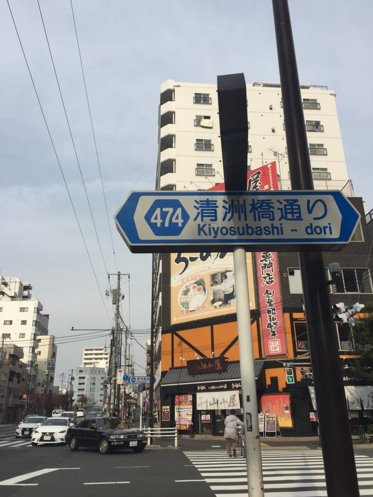 f:id:ra-menoishii:20161204150405j:plain