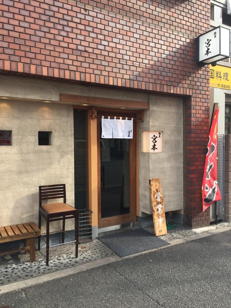 f:id:ra-menoishii:20161204150420j:plain