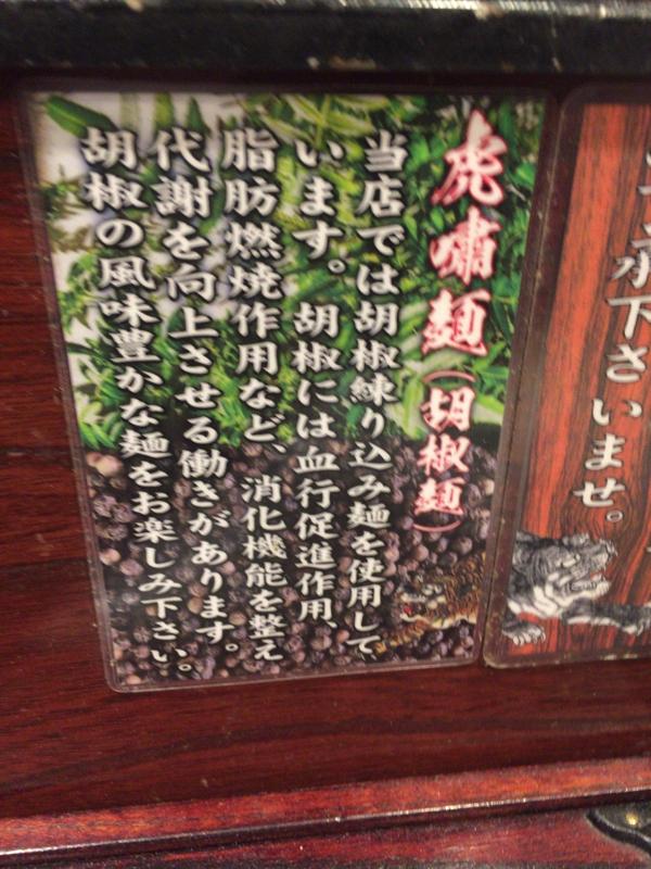 f:id:ra-menoishii:20161217212531j:plain