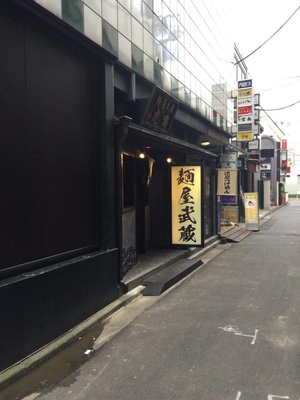 f:id:ra-menoishii:20161217212537j:plain