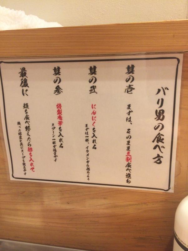 f:id:ra-menoishii:20161224160942j:plain