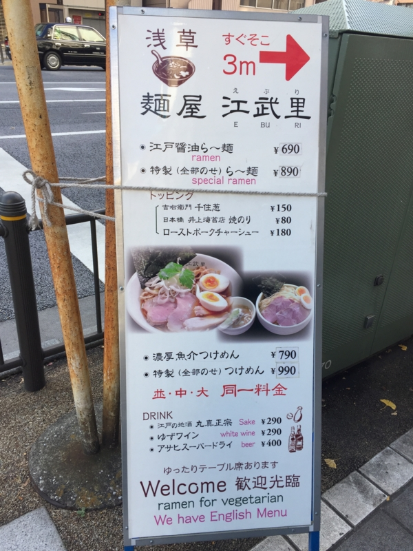 f:id:ra-menoishii:20161224161904j:plain
