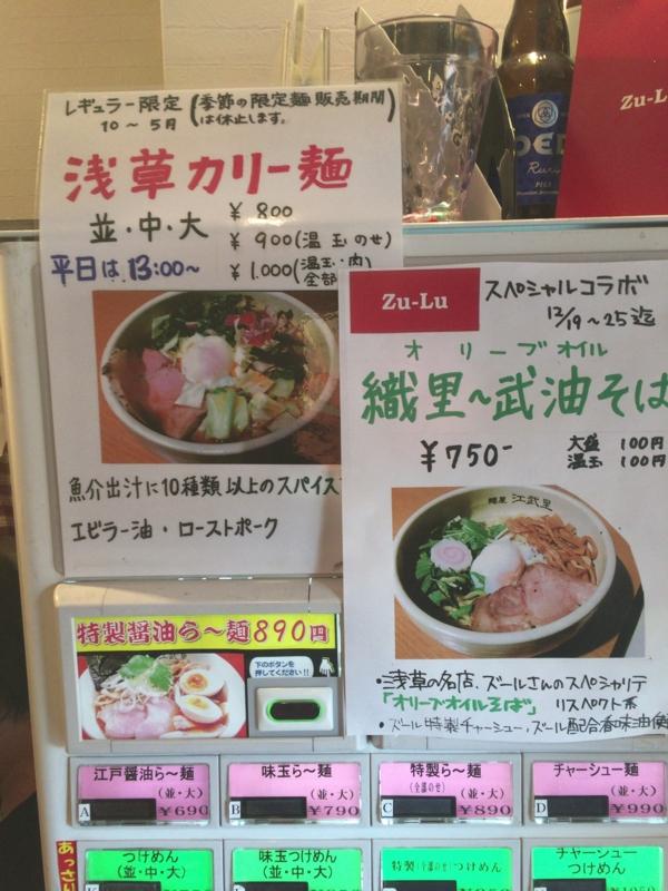f:id:ra-menoishii:20161224161907j:plain
