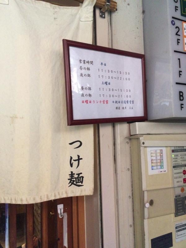 f:id:ra-menoishii:20170104205932j:plain