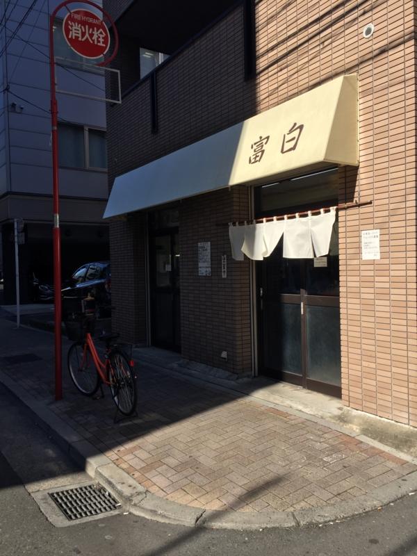 f:id:ra-menoishii:20170129220813j:plain
