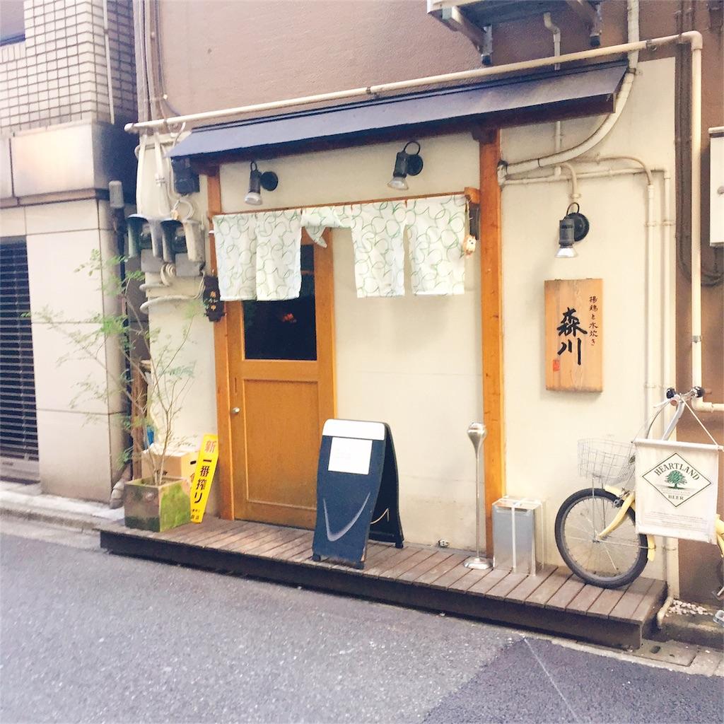 f:id:ra-menoishii:20180303133551j:image