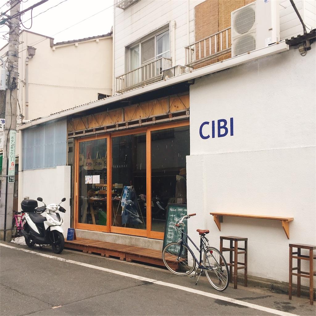 f:id:ra-menoishii:20180303133708j:image