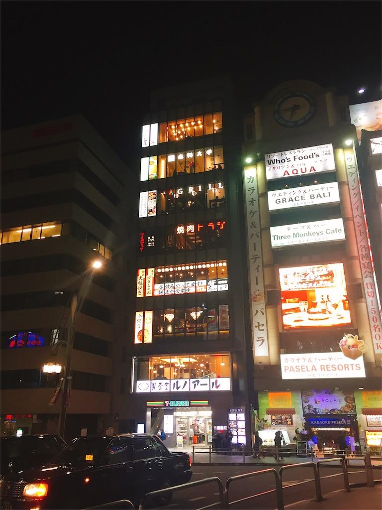 f:id:ra-menoishii:20180304220730j:image