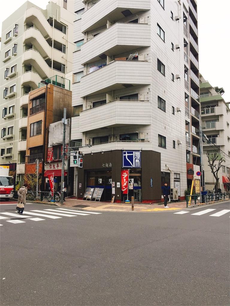 f:id:ra-menoishii:20180310195617j:image