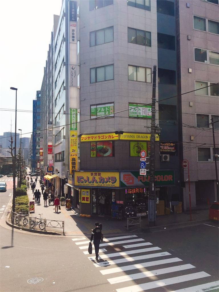 f:id:ra-menoishii:20180313215302j:image