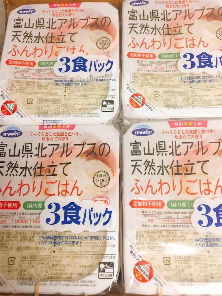 f:id:ra-menoishii:20180313215734j:image