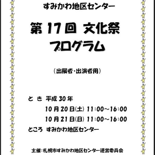 f:id:ra-takemu:20181017010213j:plain