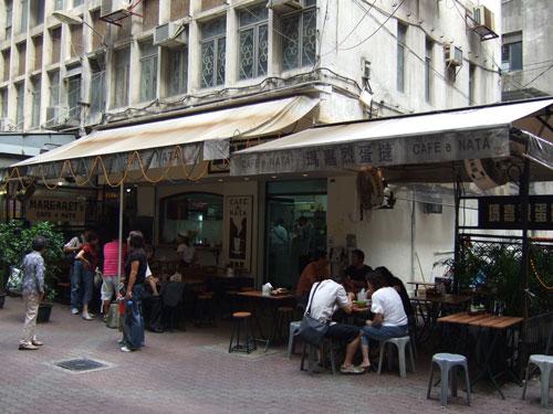 カフェ・エ・ナタ