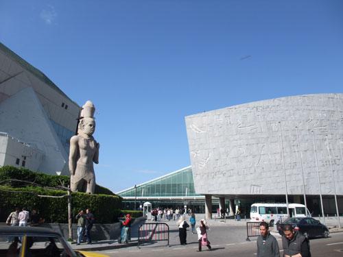 アレクサンドリア図書館