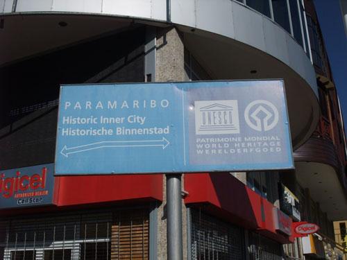 パラマリポ