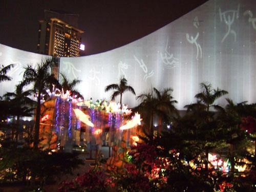 香港文化センター前広場