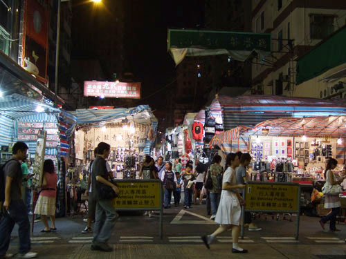 香港ナイトマーケット
