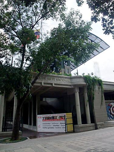 ベネズエラ国立美術館