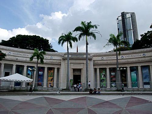 ベネズエラ自然科学博物館