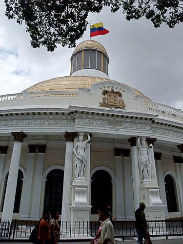 ベネズエラ国会議事堂
