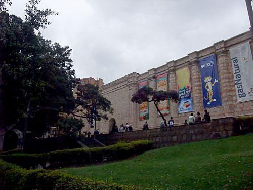 コロンビア国立博物館