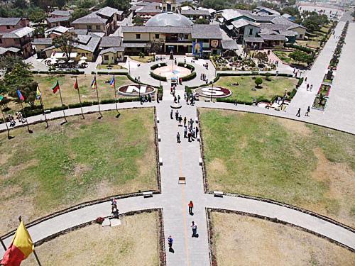 赤道記念碑公園