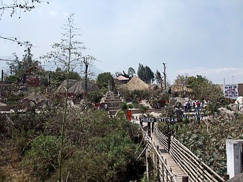 赤道博物館
