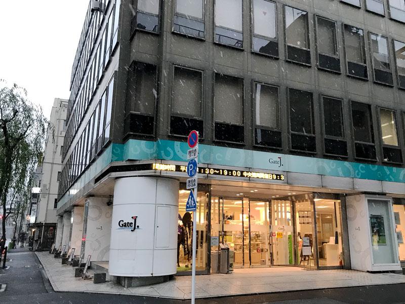 GateJ東京