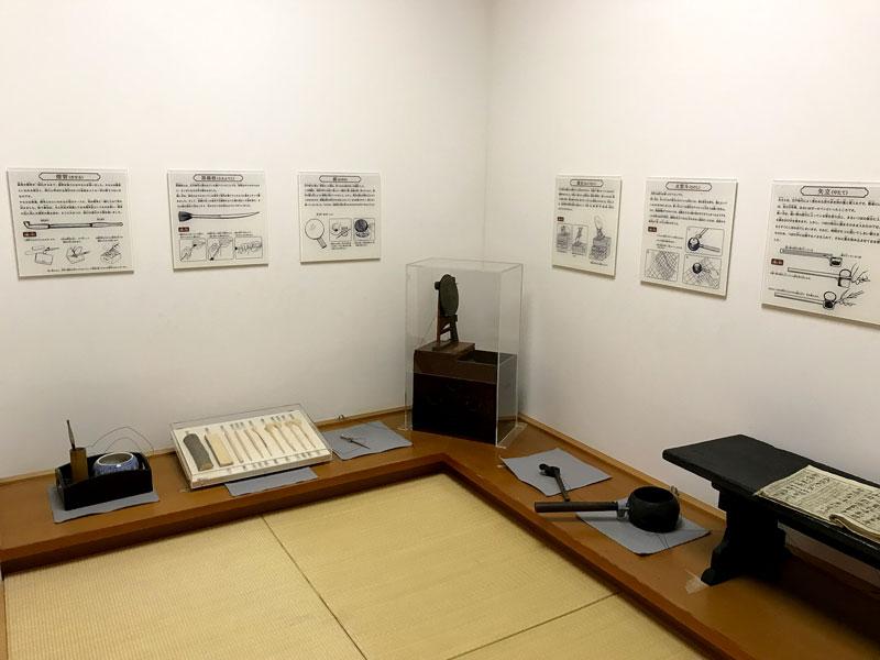 白根記念渋谷区郷土文学館