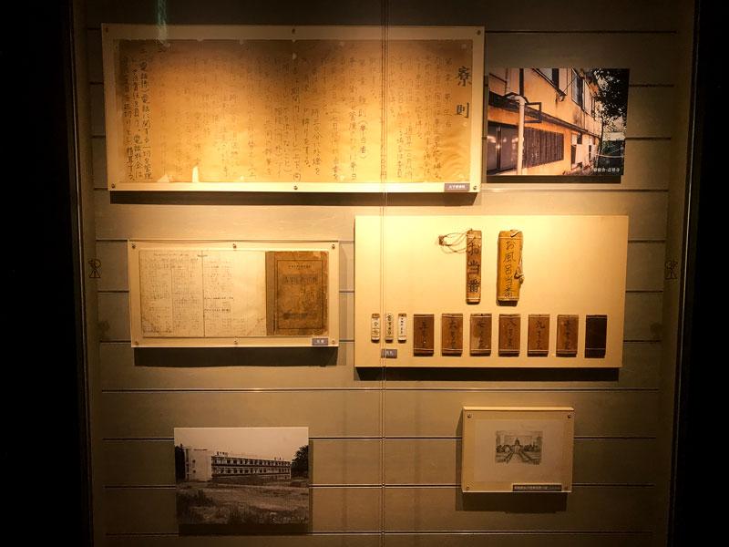 明治大学史資料センター