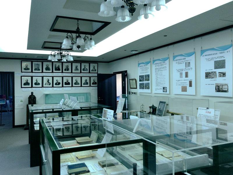 近代科学資料館