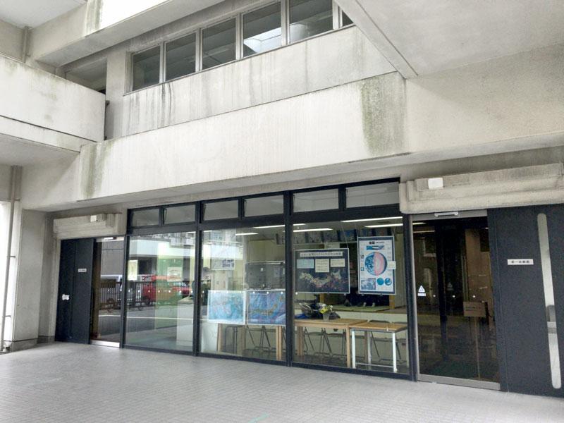 地震の科学館