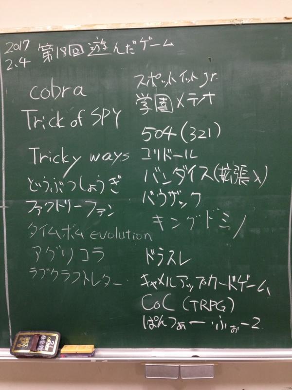 f:id:ra_bit3:20170310160330j:plain