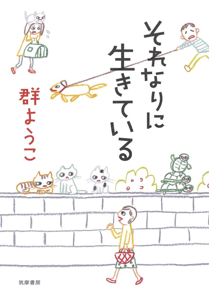 f:id:rabbit-pig-cat:20170404095753p:plain