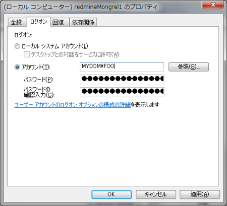 f:id:rabbit2go:20110927223409p:image