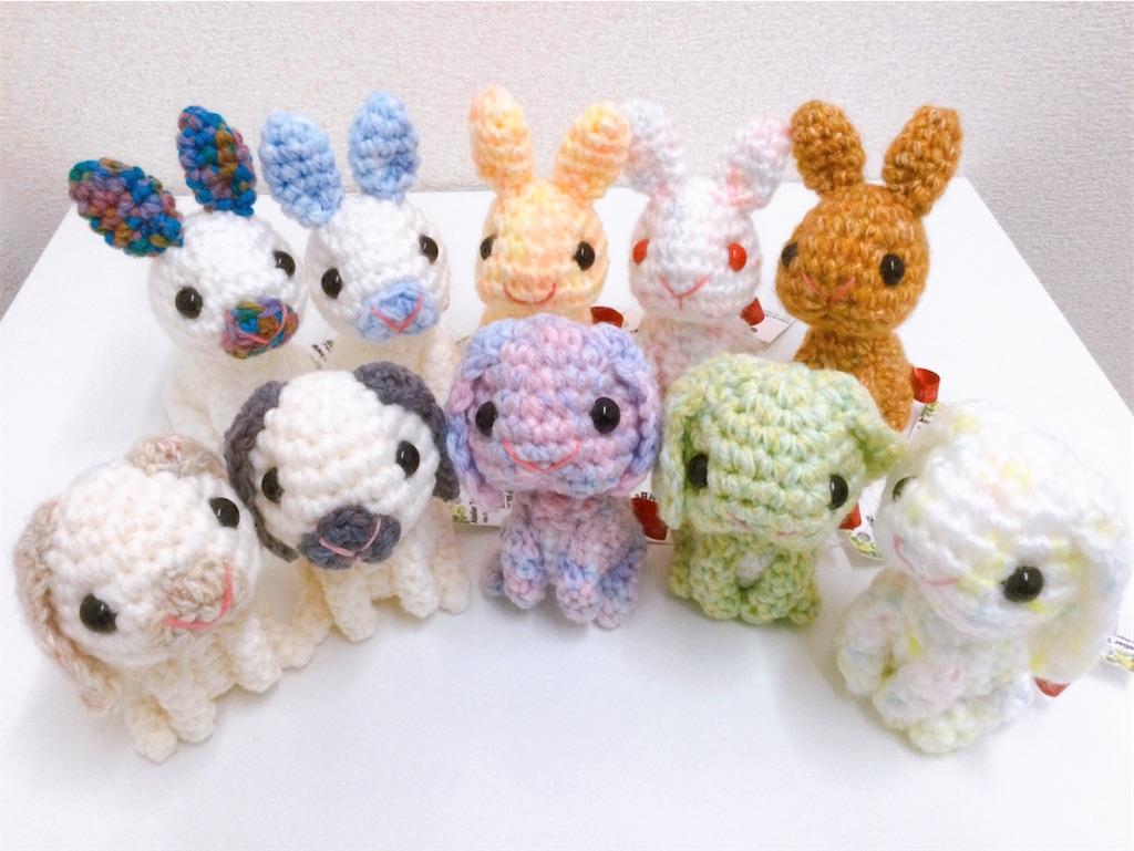 f:id:rabbit_happy_made:20210524165246j:image