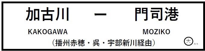 f:id:rabbits301:20211003222641j:plain