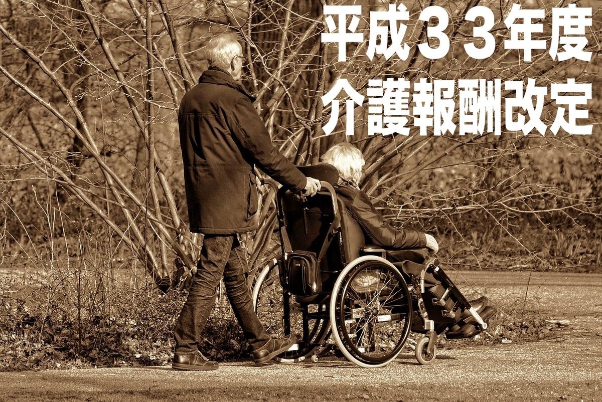高齢者 セピア