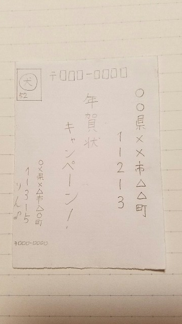 f:id:rabu-mero-teru:20171005221235j:plain