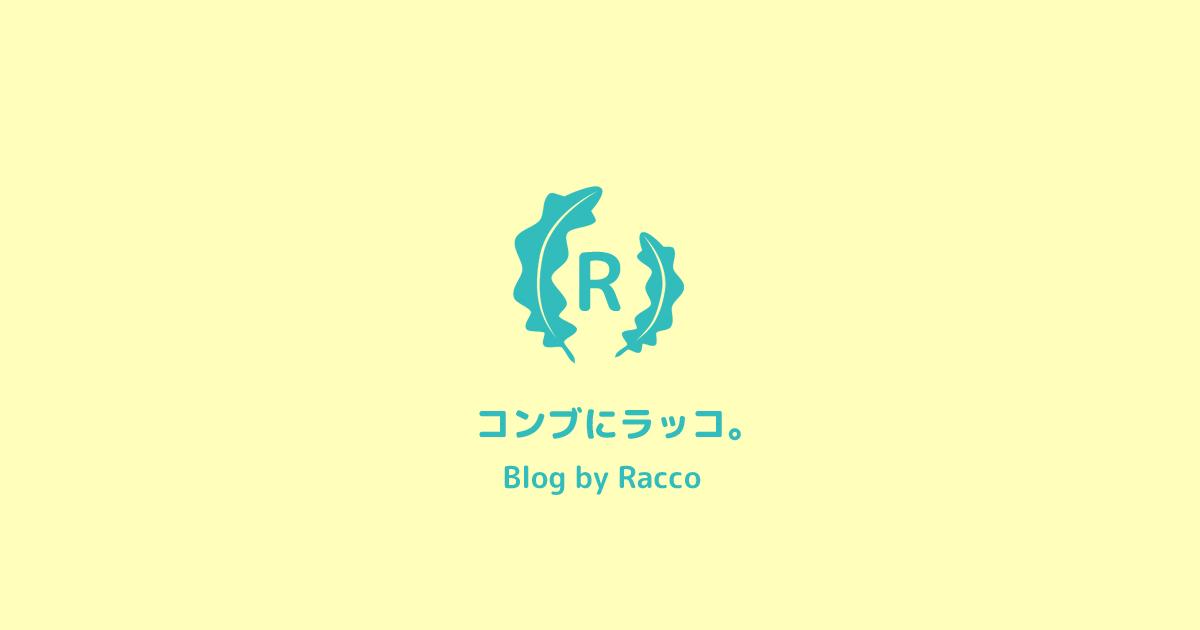 blog-by-racco