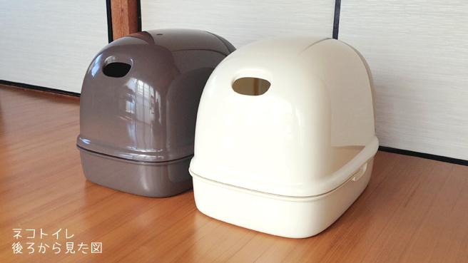 neko-toilet-2
